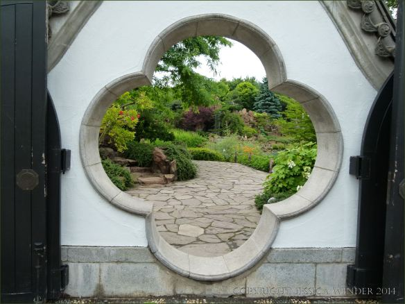 Framed view of the Chinese Garden at Jardin Botanique de Montreal