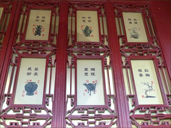 Red-painted interior woodwork in a pavilion at the Chinese Garden in Montreal