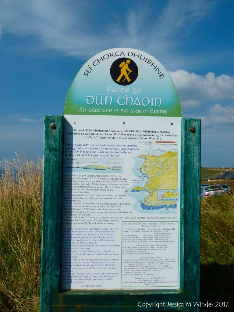 Information signboard at Dunquin Harbour