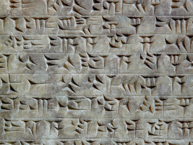 Cuneiform writing from the British Museum